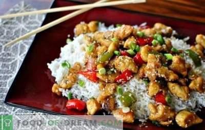 Nedaudz fantāzijas: vistas fileja ar rīsiem ir garšīgāka nekā delikateses. Viegla vistas fileja ar rīsiem un krējumu, pupām un sēnēm